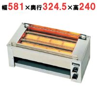 商品情報 商品名:ガスグリラー 遠赤外線 下火式 串焼 62号 メーカー:リンナイ 型式:RGK-6...