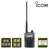 ※受信改造(周波数拡大措置)済のIC-R6となっております。  受信改造(周波数拡大措置)とは:IC...