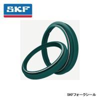 【SKF】 SKFフォークシール OHLINS / 43φ(KIT43O) フロントフォークシール