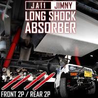 【リフトアップ車の必需品!】 JA11 ジムニー [H2.2〜H7.10] ロングショックアブソーバ...