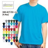 様々なアクティブ・シーンで活躍するドライTシャツ登場。 吸汗性と速乾性に優れた機能を発揮するポリエス...
