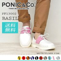 PONIC&Co.は2011年に立ち上がった、 アメリカカリフォルニア発の日本初登場ブランド...