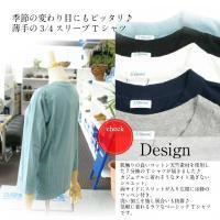 オーチバル・オーシバル 【レディース】 RC-6969 5color 30/- 天竺 7分袖 Tシャツ ORCIVAL