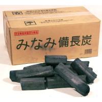 ■スペック 品名:オガ炭(備長炭原料) 内容量:約10kg サイズ:直径4cm 長さ2〜10cm程度...