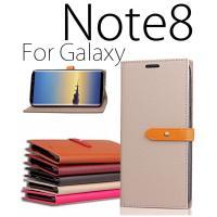 ○対応機種:Galaxy Note8(ギャラクシーノート8) ○素材:PUレザー ○カラー:ローズ/...