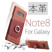 ○対応機種:Galaxy Note8(ギャラクシーノート8) ○素材:本革 ○カラー:グリーン/ブラ...