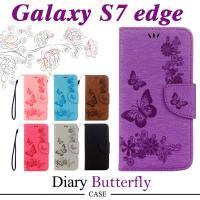 ○対応機種: Galaxy S7 edge(SC-02H/SCV33) ○素材:PUレザー ○カラー...