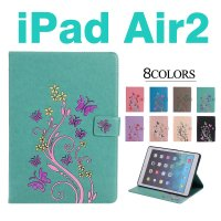●対応機種: ○iPad Air2 ○素材:PUレザー+TPU ○カラー:ピンク/ブルー/グレー/ミ...