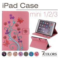 ●対応機種: ○iPad mini1/2/3 ○素材:PUレザー+TPU ○カラー:ピンク/ブルー/...