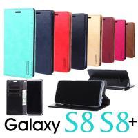 ○対応機種: Galaxy S8 Galaxy S8+ ○素材:PUレザー+TPU ○カラー:ミント...