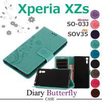 ○対応機種: Xperia XZs(SO-03J/SOV35/602SO) ○素材:PUレザー+TP...