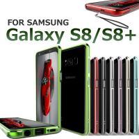 ◎対応機種: Galaxy S8 (SC-02J/SCV36)  Galaxy S8+ (SC-03...