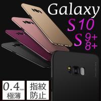 ○対応機種: Galaxy S8 (SC-02J/SCV36)  Galaxy S8+ (SC-03...