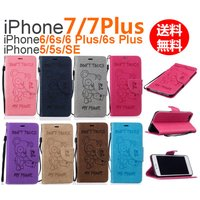 iPhone7ケース 手帳型 おしゃれ 熊 くま クマ ストラップ iPhone7 Plusケース ...