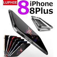 ○対応機種: iPhone8 iPhone8 Plus ○素材:アルミニウム合金 ○カラー:ブルー/...