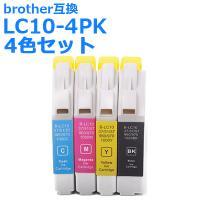 ※カートに入れる前にご確認 ブラザープインク LC10-4PK ブラザープリンターの互換インク 4色...