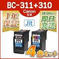 【送料無料】 【適合プリンター】 PIXUS MP270 / PIXUS MP280 / PIXUS...