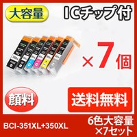【送料無料】    【適合プリンター】  PIXUS-MG6330 / PIXUS-MG7530 /...