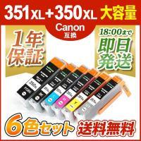 【送料無料】  【適合プリンター】 PIXUS-MG6330 / PIXUS-MG7530 / PI...