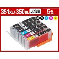 +ポイント3倍【適合プリンター】PIXUS MX923 / PIXUS MG7530 / PIXUS...