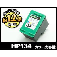 Deskjet-460c / Deskjet-460cb / Deskjet-5740 / Desk...