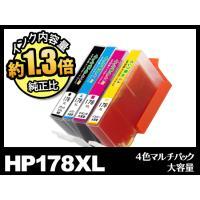 Deskjet-3070A / Deskjet-3520 / Officejet-4620 / Ph...