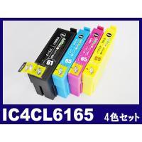 【適合プリンター】 X-673F / PX-1200 / PX-1200C9 / PX-1600F ...