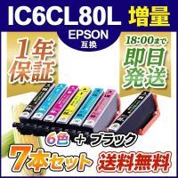 【送料無料】  【適合プリンター】 EP-978A3 / EP-808AW / EP-808AB /...