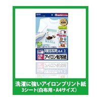 【対応インク】 染料:◎ 顔料:◎  【サイズ】 A4サイズ  【印刷面】 片面