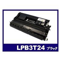 A4/5%印字時の印刷枚数:約10,000枚!!  EPSONモノクロレーザープリンター対応!!  ...