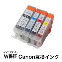 【対応プリンター機種】 Canon (キャノン):PIXUS MP740, MP730, MP710...