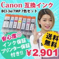 【対応プリンター機種】 Canon (キャノン):BJ F6600, BJ F6100,BJF600...