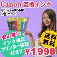【対応プリンター機種】 Canon (キャノン):PIXUS MP970, MP960, MP950...
