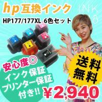 【対応プリンター機種】 HP(ヒューレット・パッカード):3210, 3210a, 3310, 82...