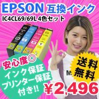 【対応プリンター機種】EPSON (エプソン):PX-045A, PX-105, PX-405A, ...