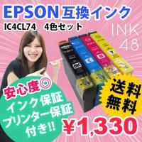 【対応プリンター機種】 EPSON (エプソン):PX-M5040F, PX-M5041F, PX-...