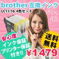【対応プリンター機種】ink brother (ブラザー):MFC-490CN, MFC-495CN...