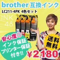 【対応プリンター機種】 broher (ブラザー):DCP-J963N-B, DCP-J963-W,...