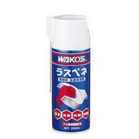 【業務用浸透潤滑剤】強力な浸透力と防錆性を有するフッ素樹脂配合の浸透潤滑油剤。  360℃すべての傾...