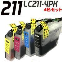 brother インク ブラザー 211 プリンターインクカートリッジ  ●対応メーカー:broth...