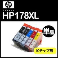 ■【対応インク型番】 HP178BK ブラック (CB316HJ) , HP178XLBK フォトブ...