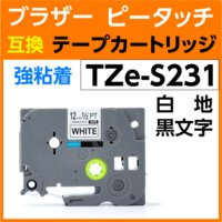 brother TZe-S231 ラベルライター P-touch(ピータッチ)用 互換テープカートリ...