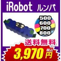 【特徴】ルンバ用の純正バッテリーより大容量の高品質バッテリーの互換品です。 現在iRobotが販売し...