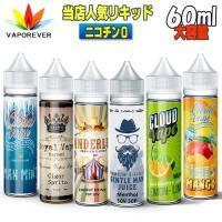 電子タバコ リキッド 大容量 人気リキッド 1本選択 60ml ボトル VAPOREVER ヴェポレバーEMILI エミリ eGo AIO 電子たばこベポレバー 高品質 メンソール