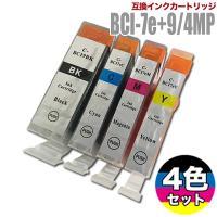 カラー品番:BCI-9eBK(BCI9eBK・ブラック)・BCI-7eC(BCI7eC・シアン)・B...
