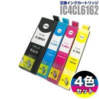 カラー品番:ICBK61(ブラック)・ICC62(シアン)・ICM62(マゼンタ)・ICY62(イエ...