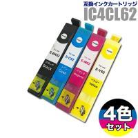 カラー品番  ICBK62(ブラック)・ICC62(シアン)・ICM62(マゼンタ)・ICY62(イ...