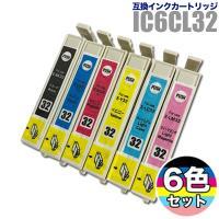 EPSON インク エプソン プリンターインクカートリッジ カラー品番:ICBLK32(ブラック)・...