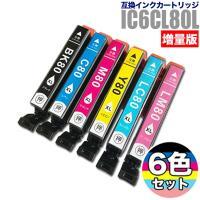 EPSON インク エプソン プリンターインクカートリッジ カラー品番:ICBK80L(ブラック)・...