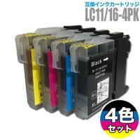 カラー品番:LC11BK/LC16BK(ブラック・LC-11BK/LC-16BK)・LC11C/LC...